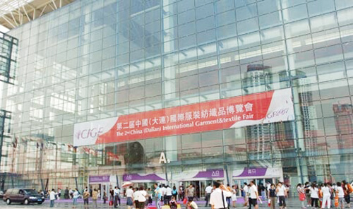 2016 China (Dalian) International Garment&Textile Fair will be held in September 19th