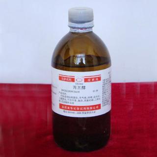 Pressurizing Fluid Glycerol