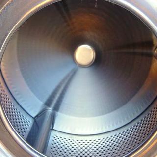 ISO Washing Machine