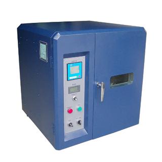 Infrared Lab Dyeing Machine