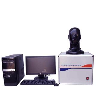 Respirator Breathing Resistance Tester