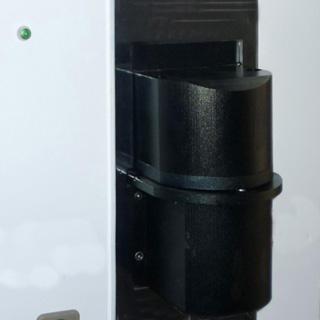 UV Transmittance Analyzer