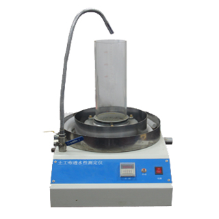 Water Vertical Permeability Tester
