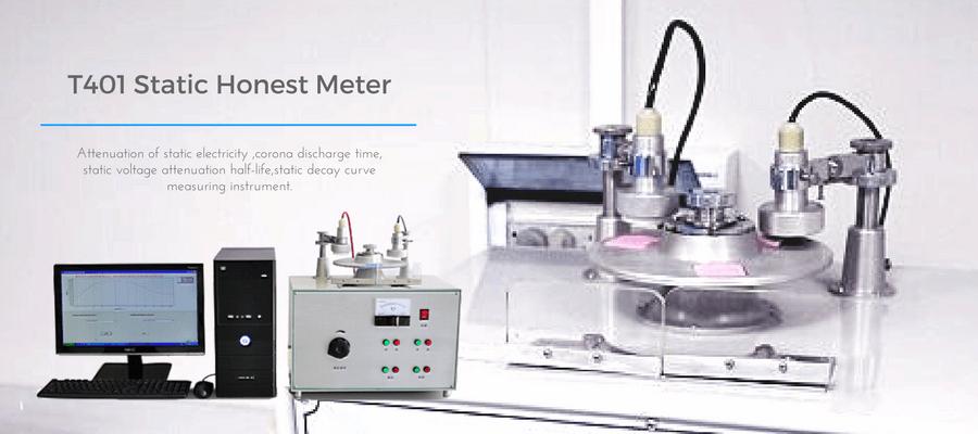 static honest meter