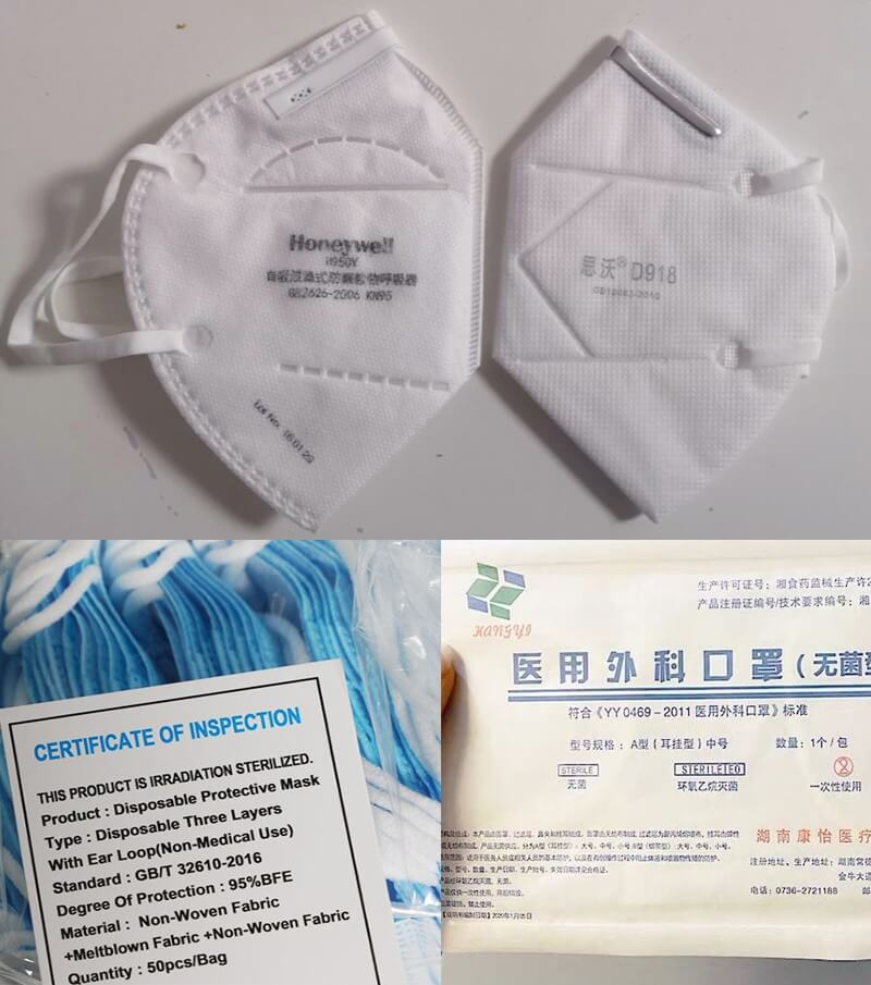 different chinese standard masks